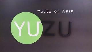 YUZU20150327.JPG
